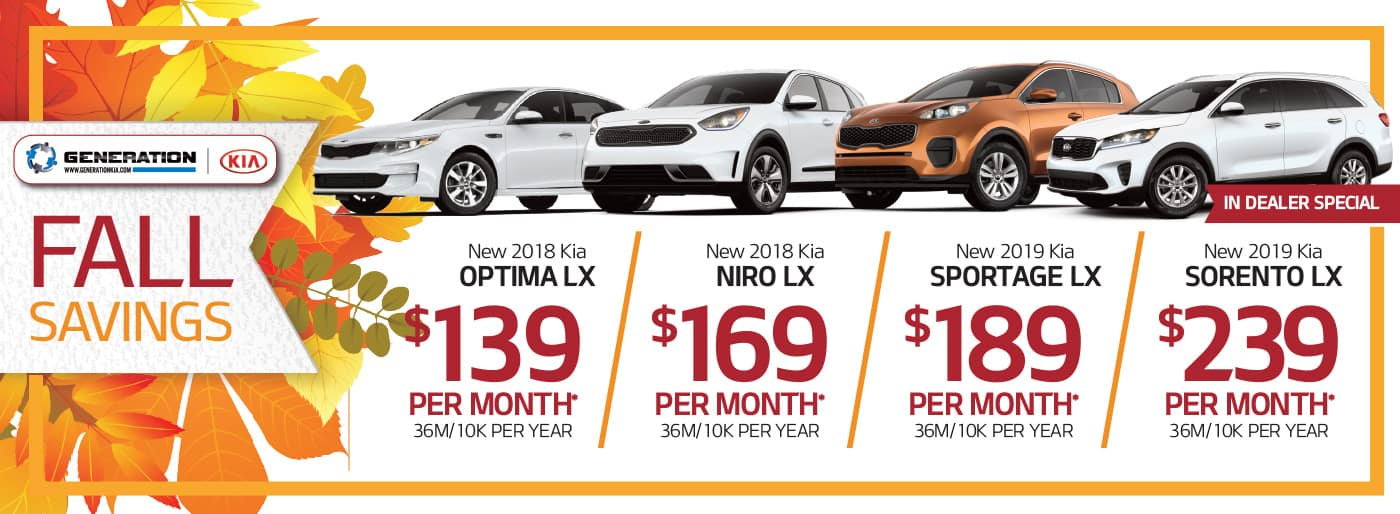Generation Kia Fall Homepage Specials