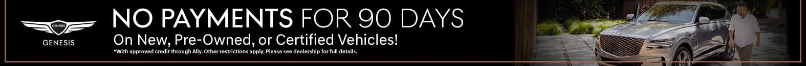 90 days no payments | Harlingen, TX