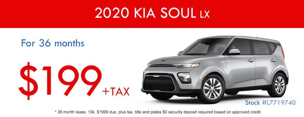 2020 Kia Soul LX