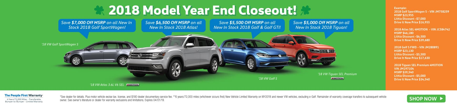 2018 Model Year End Closeout