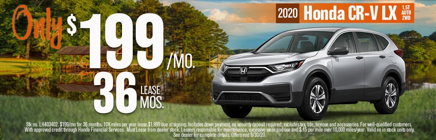 2020 HONDA CRV-LX - NO LOGO