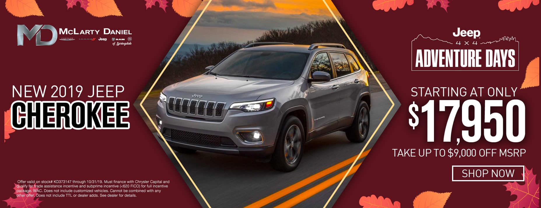 2019 Jeep Cherokee, starting at only $17,950