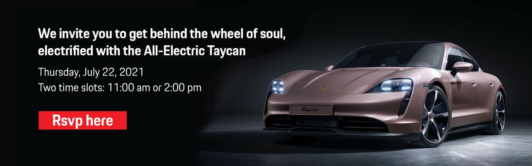 Porsche-tayvan event rsvp-