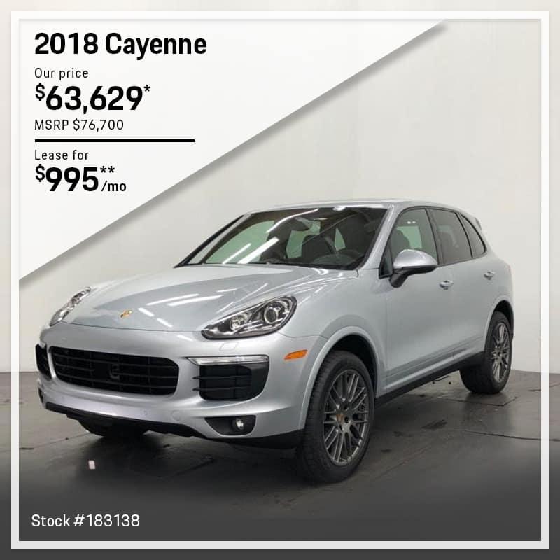 2018 Porsche Cayenne Service Loaner