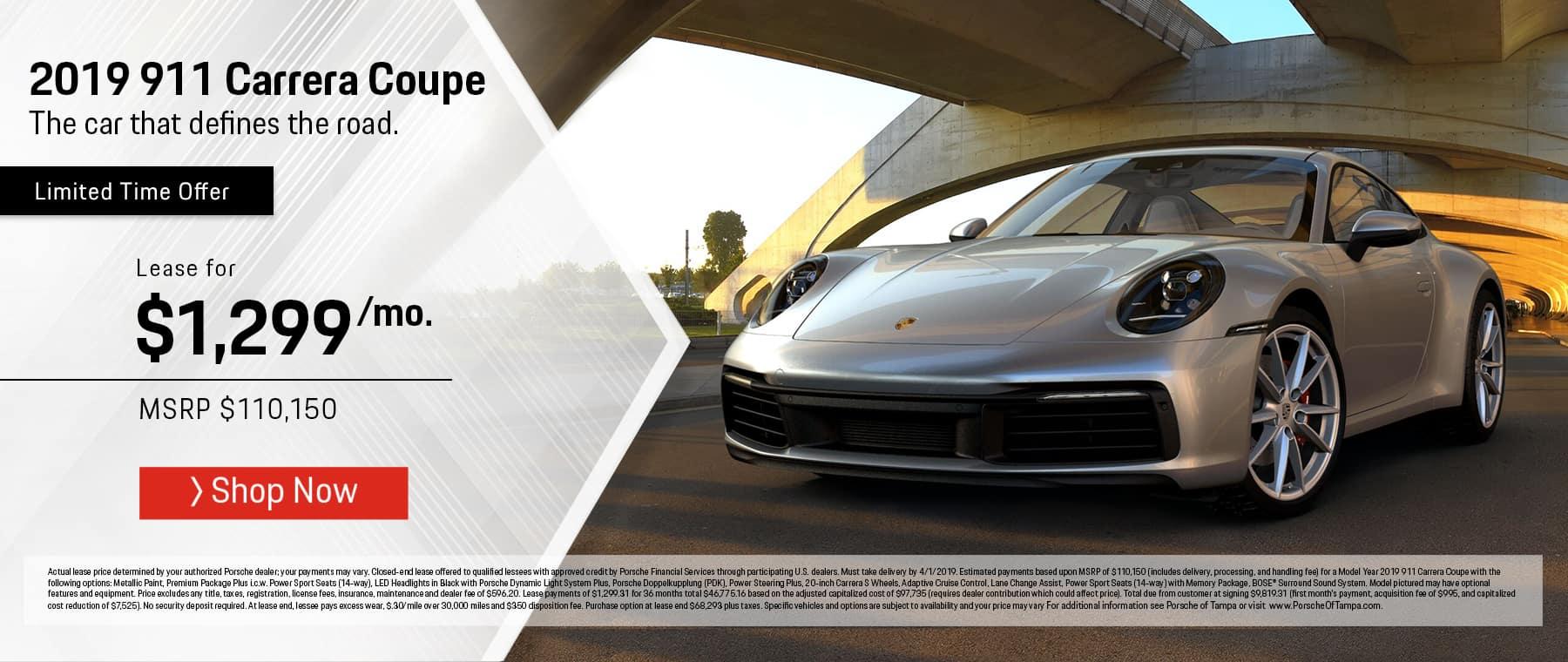 January Porsche 911 Carrera