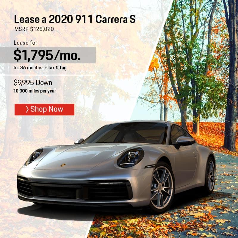 2020 911 Carrera S