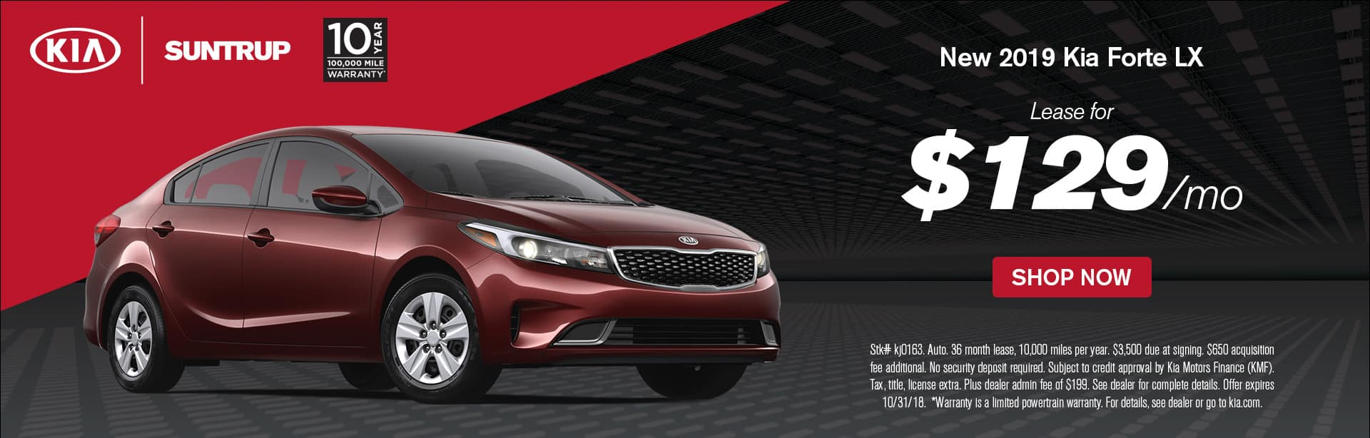 Suntrup Kia South | Kia Dealer in St. Louis, MO
