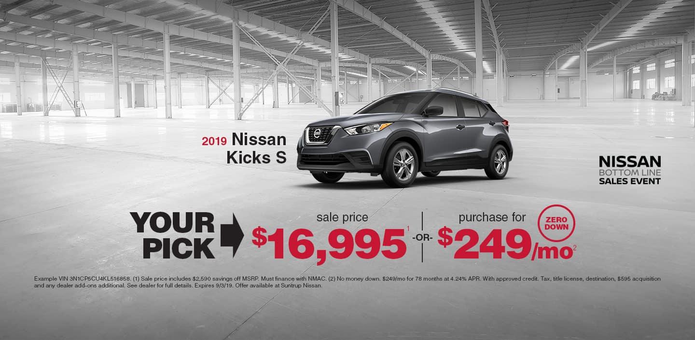 Suntrup Nissan   Nissan Dealer in St  Louis, MO