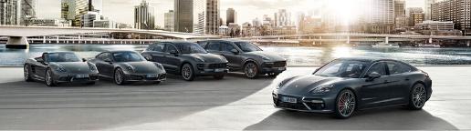 Porsche Englewood Digital Retailing Experience